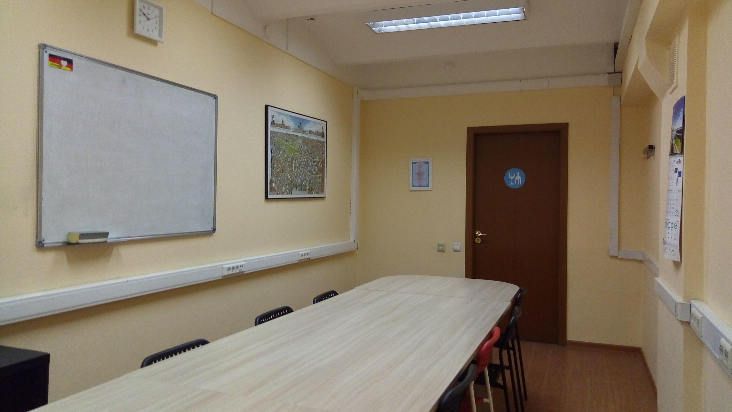 Образовательный центрнемецкого языка в Москве