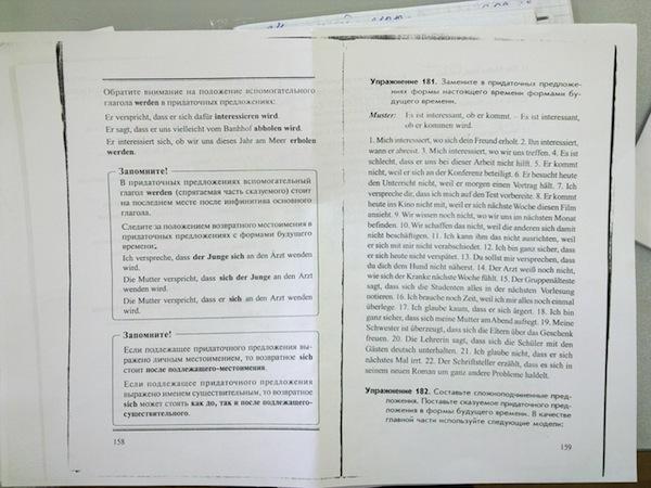 ebook lupus