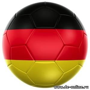 Диалог на немецком футболе