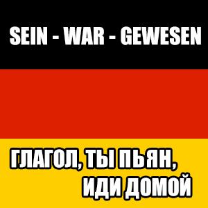 Самоучитель по немецкому языку с нуля бесплатно