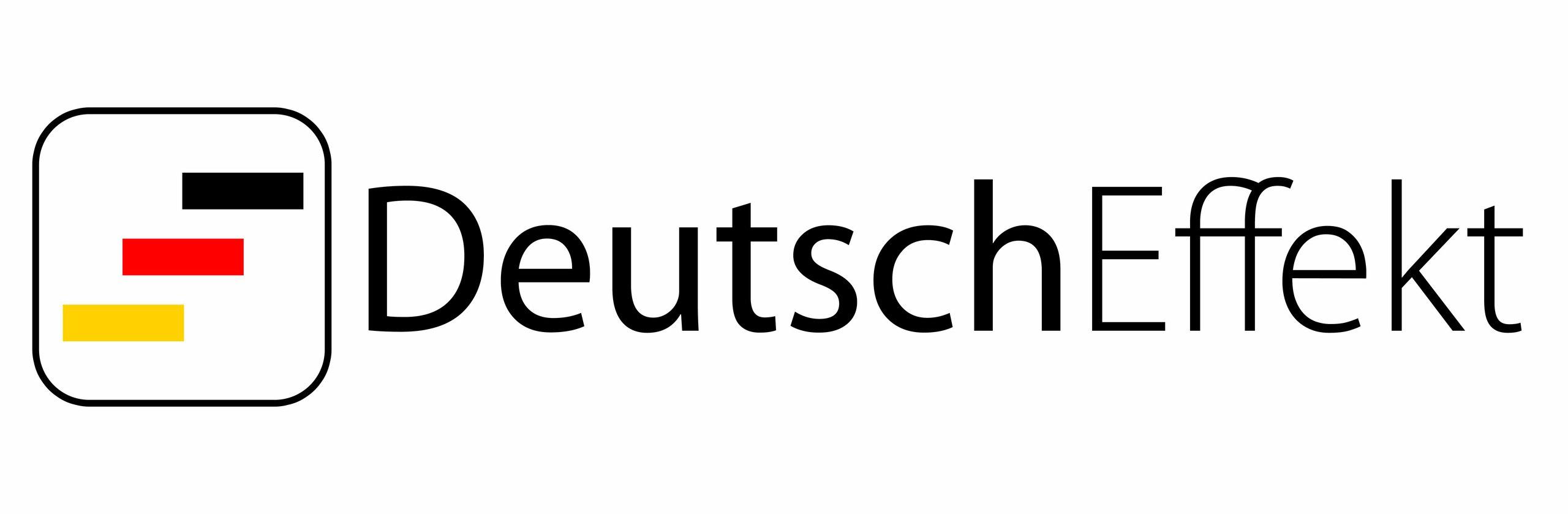 курсы немецкого языка deutsch zentrum москва
