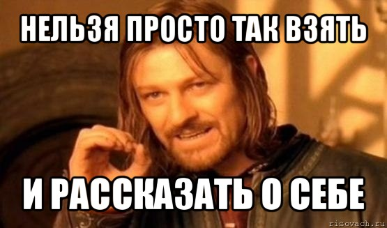 ----о: