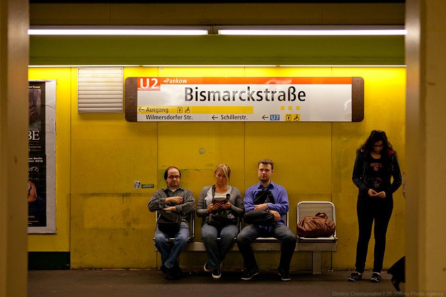 тоннелей Берлинского метро