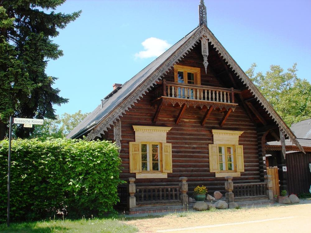 Дом в деревне в германии квартиры в оаэ дешево