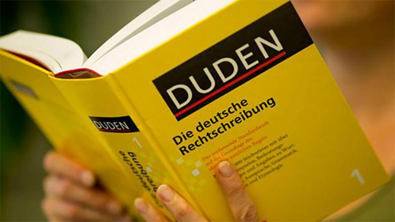 Словарь Duden, фото