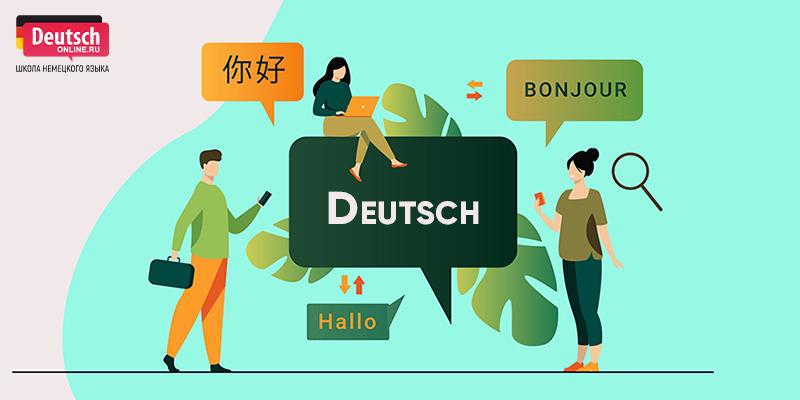 Люди говорят на разных языках, рисунок