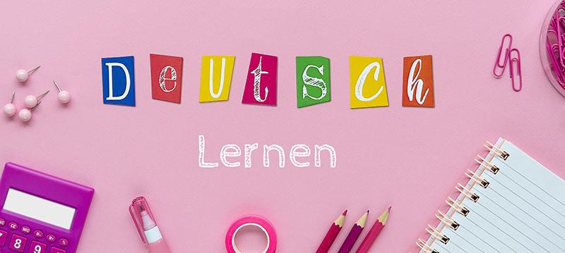 Deutsch lernen, рисунок