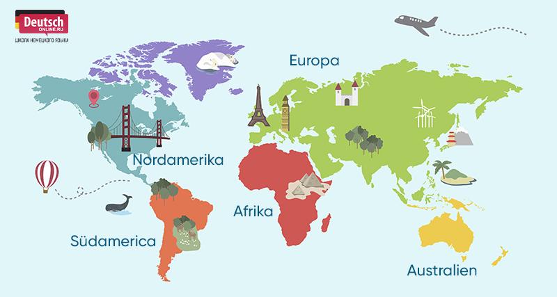 Карта мира, рисунок