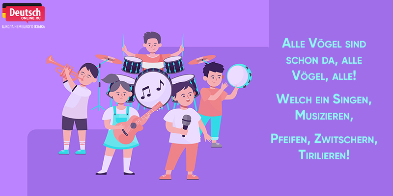 Дети поют, рисунок