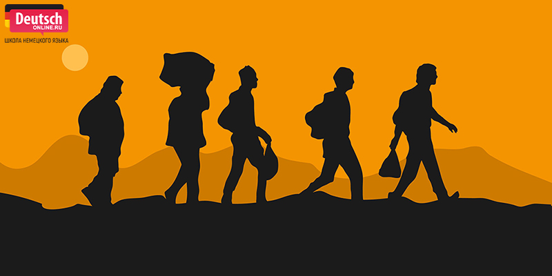 Беженцы на фоне заката, рисунок