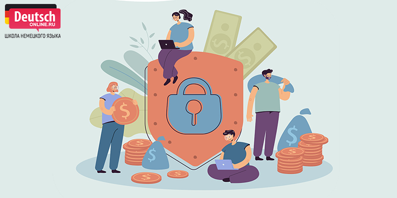 Сохранность денег, люди и их сбережения, рисунок