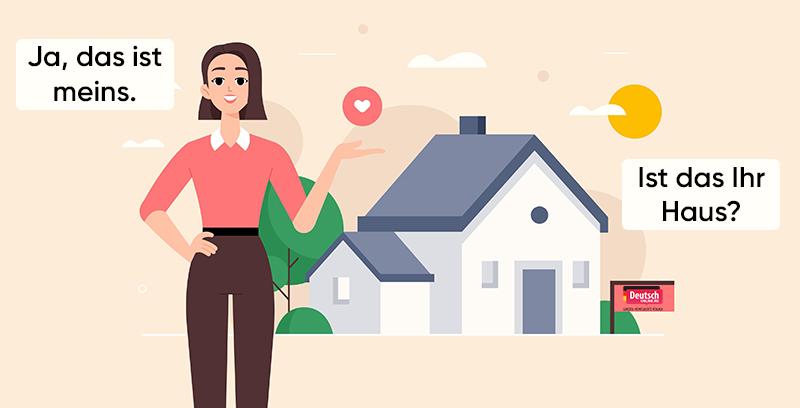 девушка на фоне дома, рисунок