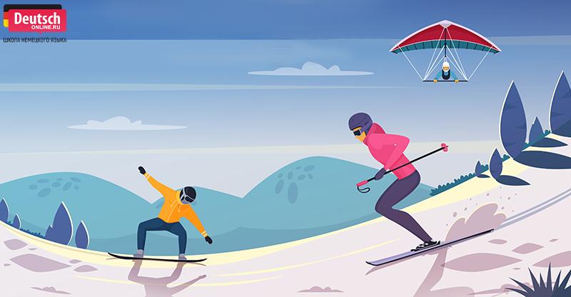 Зимние виды спорта, рисунок