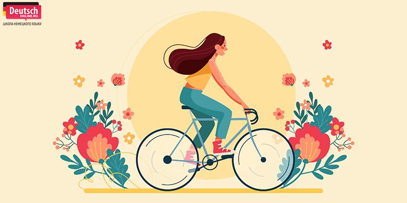 Девушка на велосипеде, рисунок