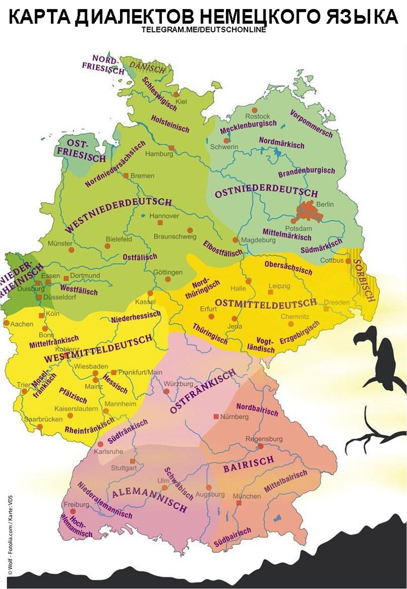 Карта диалектов Германии
