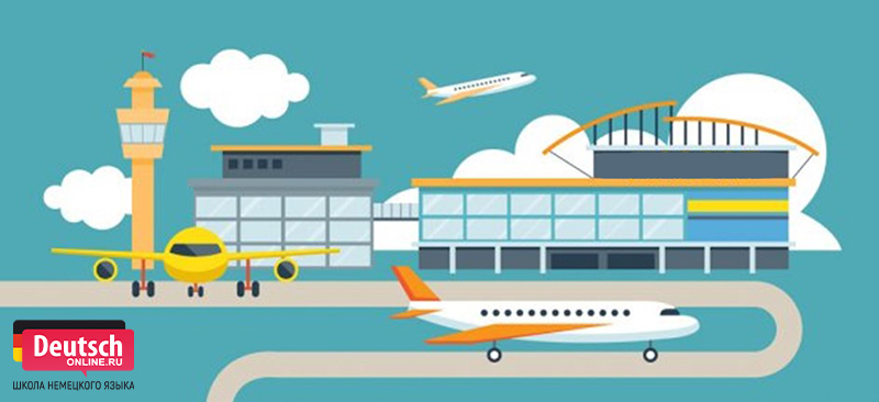 Аэропорт, рисунок