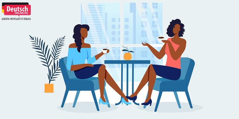 девушки за столиком в кафе, рисунок