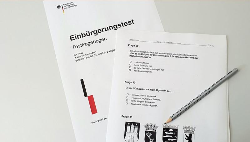 Тест на немецкое гражданство, фото