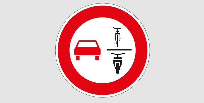 Знак обгона двухколесным транспортным средством в Германии