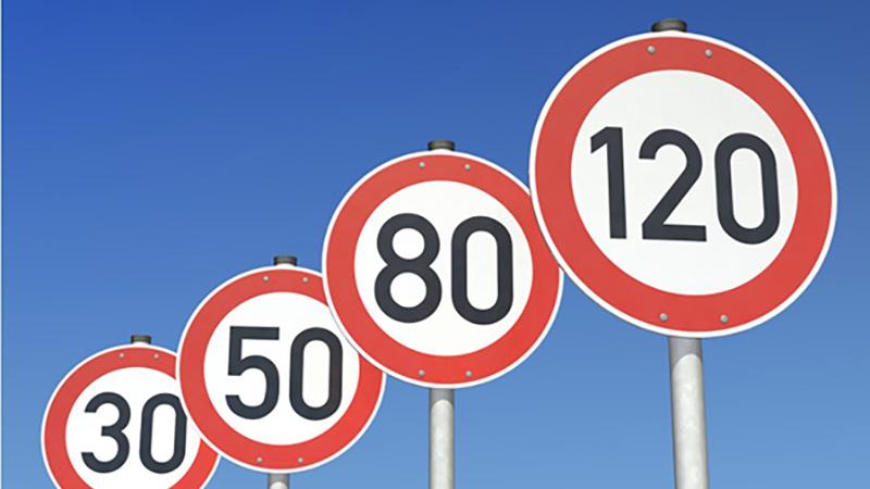 Знаки ограничения скорости