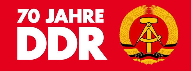 Лого 70 лет ГДР, рисунок