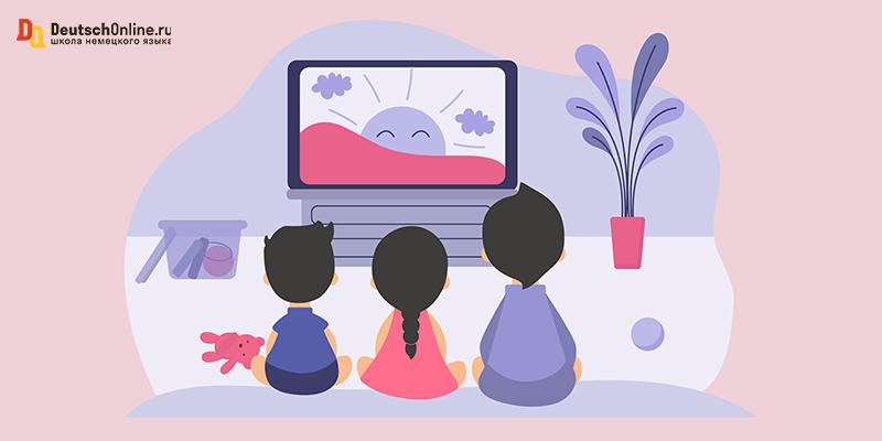 Дети смотрят телевизор, рисунок