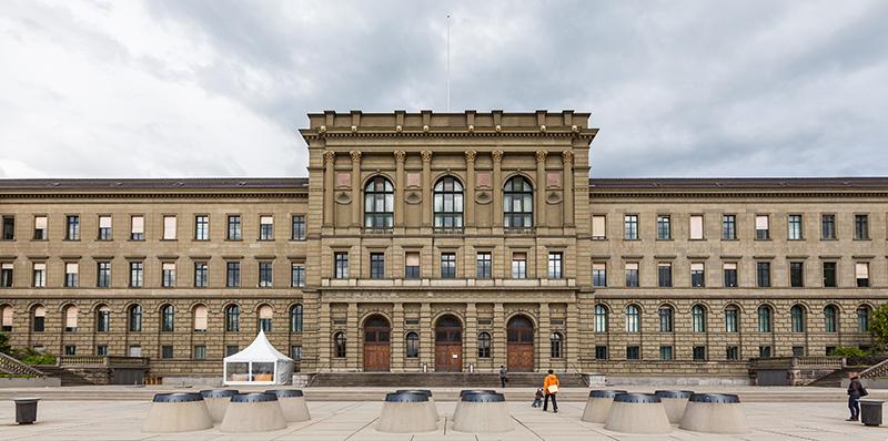 Университет Цюриха, фото