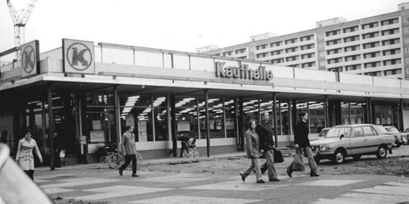 Фото супермаркета ГДР